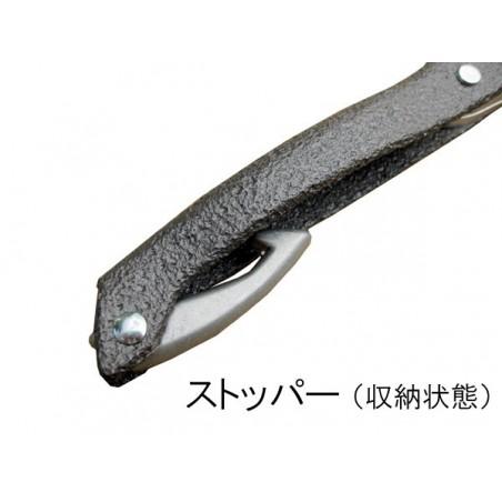Topiary Shears 27 cm/10.75 inch - Nishigaki Made in Japan