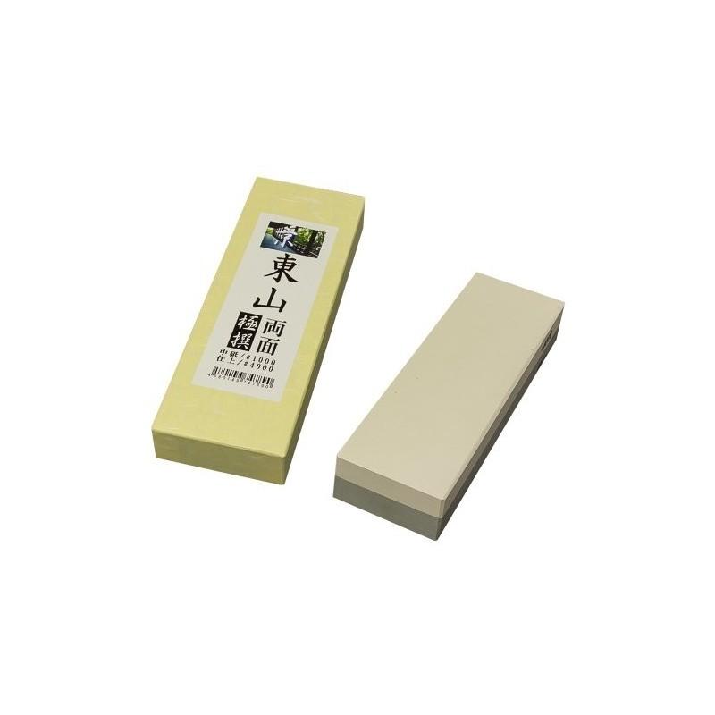 Piedra de Afilar Cuchillos Combinada Grano 1000 y 4000 - Kyo Higashiyama Made in Japan