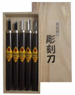 Kit Intaglio Legno, Set 5 Coltelli - Woody Made in Japan