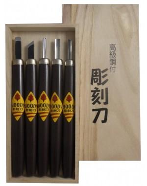 Juego de 5 Cuchillos y Gubias para Madera - Woody Made in Japan