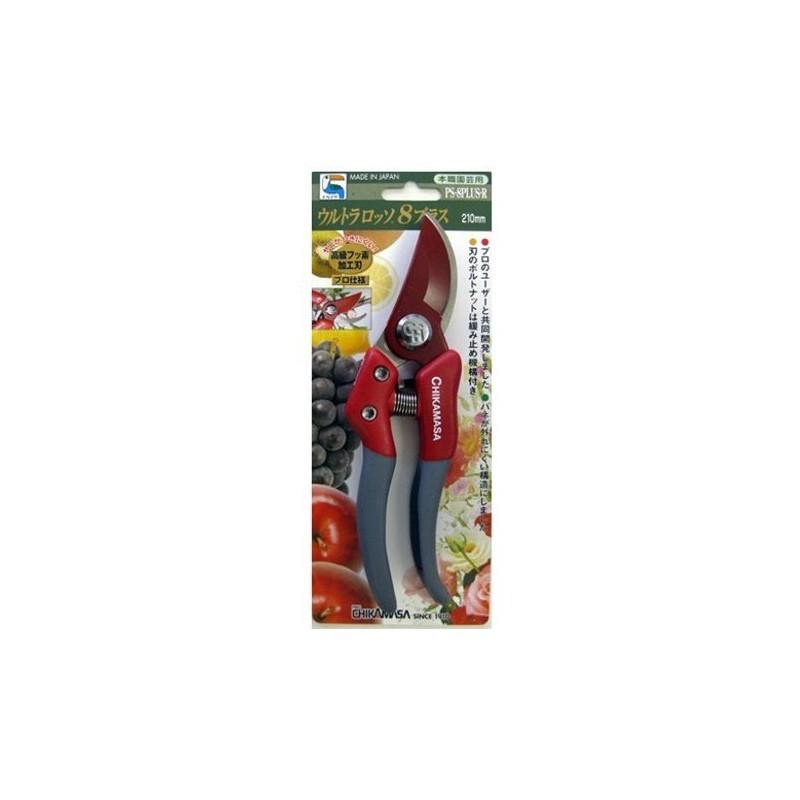 Forbici da Potatura, Forbici da Giardino 21 cm - Chikamasa PS-8PLUS-R Made in Japan