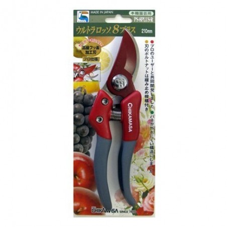 Japanische Gartenschere 19 cm - Chikamasa Made in Japan