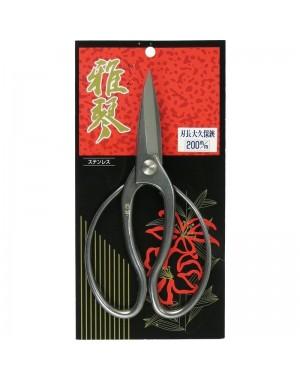 Ciseaux Bonsaï en Acier Inox 20 cm - Gakin 7002 Fabriqué au Japon