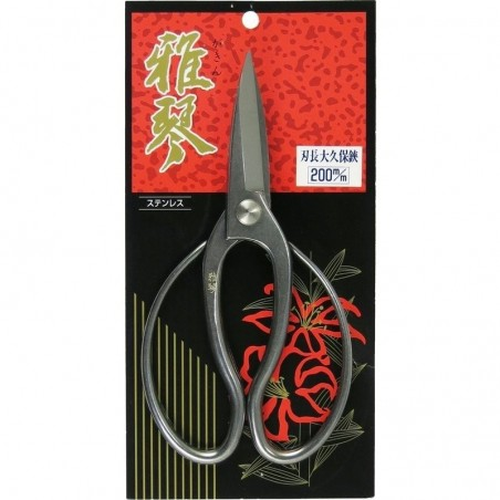 Bonsaischere Rostfrei 20 cm - Gakin 7002 Made in Japan
