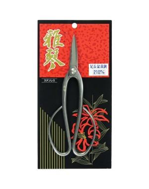 Tijeras Bonsai Butterfly en Acero Inox 19,5 cm - Gakin 7005 Made in Japan