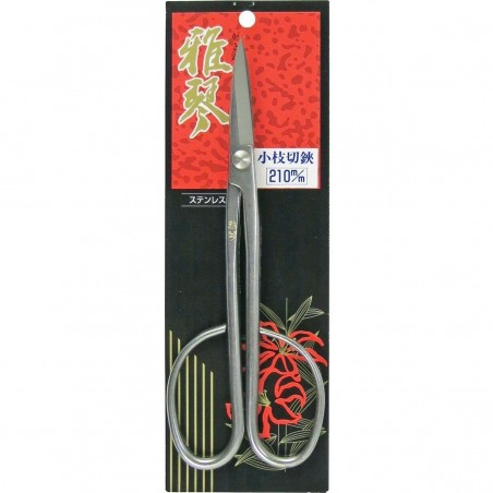 Forbici Bonsai Twig in Acciaio Inox 21 cm - Gakin 7007 Made in Japan