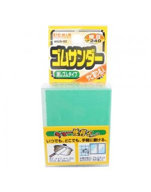Compuesto Abrasivo para Eliminar el Oxido de Cuchillo y Tijeras  - Hecho en Japón