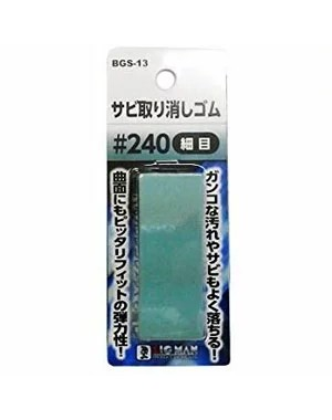 Gomma per Rimuovere la Ruggine da Coltelli e Forbici - Made in Japan